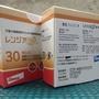 (台灣公司貨)諾華Lenziaren雷西磷 30包/盒