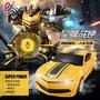 佳奇TT683 大黃蜂聲控變形汽車人金剛自動演示遙控機器人模型玩具