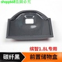 ☝☝Honda HRV HR-V ABS前座置物盒本田汽車材料內飾改裝內裝升級套件 5