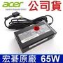 公司貨 宏碁 Acer 65W 黑色 原廠 變壓器 電源線 充電器 充電線 F5-572 F5-572g N15Q1