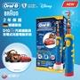 德國百靈Oral-B-充電式兒童電動牙刷D10 CARS