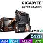【買一送一】 Gigabyte 技嘉 X470 AORUS ULTRA GAMING 主機板 隨機送百元小禮
