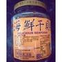 來福海鮮干貝醬(小辣)