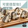 【禎祥食品】企鵝甜包-綠豆餡(10粒/包)