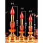 宗教用品電子蠟燭燈供佛插電電池式祭拜燭臺電燭燈家用供奉佛燈長明燈佛具