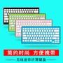 鉑科6410迷你無線鍵盤巧克力鍵盤平板臺式電腦鍵盤USB家用辦公攜帶筆記本鍵盤