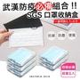 【Imakara】武漢防疫組合-SGS口罩收納盒 便攜款超值5入(醫療口罩、健保卡、鑰匙、零錢小物)
