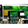 3DS  實況機 改機 直播 畫面輸出改機 3DS 寶可夢 太陽 月亮 皮卡丘 魔物獵人