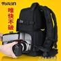 圖蘭單反攝影包國家雙肩多功能大容量防水地理相機包佳能旅行背包 WD科炫數位旗艦店