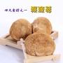 -猴頭菇- 又稱猿頭菇,素中葷,泡水浸泡再擠乾,熬湯、炒煮或,紅燒好吃又Q彈,可用氣炸鍋料理。【豐產香菇行】