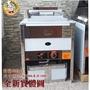 CHYG餐飲設備【和平店】┅全新雙木TP系列/TP-40L/電子點火控溫式油炸機/油炸鍋/噴火式