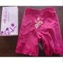 清倉拍賣 蘿蔓斯 洋荷香遠紅外線修飾褲/塑褲/體雕褲/短褲