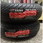 【油品味】GMD 固滿德輪胎 G1061 150/70-13 固滿德 全方位複合胎 150 70 13