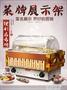 關東煮 電熱關東煮機器商用18格串串香設備鍋麻辣燙鍋關東煮設備小吃機器 atf 智聯