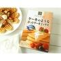 預購 日本 鬆餅界的LV 高木康政鬆餅粉
