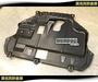 2G010 莫名其妙倉庫 【引擎下護板】有換油孔 05~12 Focus 4D 5D PP 軟材質 耐磨耐刮 另有原廠件RS ST