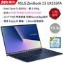 ASUS ZenBook 13 UX333FA-0022B8265U 皇家藍 (i5-8265U/8G/PCIE 512G M.2 SSD/W10)