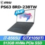 MSI PS63 Modern 8RD-238TW(i7-8565U/16G/512GBSSD/GTX1050Ti-4G