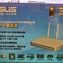 ASUS 華碩 RT-N16 無線路由器/分享器
