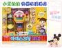 麗嬰兒童玩具館~韓國第一國民娃娃KONGSUNI-小荳娃娃-快樂冰淇淋店