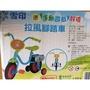 雪印拉風腳踏車(免運費)