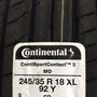 超便宜輪胎/Csc5 245/35/18  /特價/完工/四輪定位/免費調胎/米其林/輪胎保固