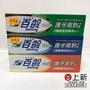 台南東區 Smiling 百齡護牙周到牙膏110g 牙齦護理強化 牙齦護理美白 清新全效護理 口腔 牙齒 蛀牙 琺瑯質