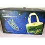 [全新] 幾米星空玻璃保鮮盒提袋組 400ml+700ml (股東紀念品)