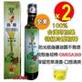 台灣印加果油2瓶組-排油速纖素食可CO2超臨界淬取特級初壓冷榨(260ml*2/玻璃瓶裝)