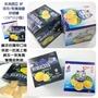 馬來西亞 BF 薄荷玫瑰/海鹽檸檬糖(盒)