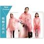 雨衣、韓國時尚、帳篷式機車雨衣、騎士雨衣、斗篷雨衣、時尚雨衣