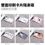 雙面印刷卡片隨身碟 8gb 16gb 32gb 64gb 狗狗卡片 青花瓷卡片 櫻桃小丸子卡片 usb2.0 優盤 U盤