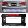 BMW 專用 牌照板 牌框 E60 E90 E83 E86 E89 E82 E39 E46 車牌框 車牌架 鎖車牌 車牌
