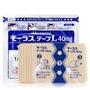 日本久光製藥鎮痛消炎貼40mg (7枚),酸痛貼布