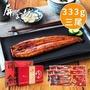 屏榮坊日式蒲燒鰻禮盒  333g/尾x3尾入 (海鮮)