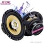 汽車音響喇叭同軸重低音喇叭4寸6.5寸5寸 全頻揚聲器中低音改裝 1995生活雜貨NMS