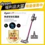 【dyson 戴森 限量福利品】dyson 戴森 V11 Torque 手持無線吸塵器(再送雙吸頭 贈品總市值4千)