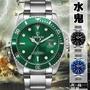 『TRENDY』CHENXI 085A 水鬼系列 夜光石英錶 不銹鋼腕錶 鋼帶手錶【SB00085A】