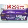現貨 3M 淨呼吸 Filtrete 9809-R 專業級 捲筒式 靜電 空氣 濾網 冷氣 9809R 空氣濾網 小米
