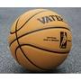 WITESS/威特斯專柜正品籃球水泥地十字紋室外耐磨籃球 全國 運動器材