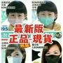 非醫療 🎉現貨正品🎉成人/兒童/幼兒立體口罩/藍鷹牌立體/活性碳/藍鷹/兒童3d立體口罩/幼幼口罩/藍鷹牌