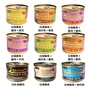 ❥SEEDS 台灣惜時 聖萊西 GOLDEN CAT 健康機能特級金貓大罐 大金罐 九種口味 170g 24入  🈯超取單筆一箱