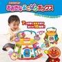 (現貨) 麵包超人 屋型益智盒 新款 七面盒 遊戲屋/六面盒玩具/百寶箱   (日本正版)《Us的麵包超人》