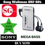 Sony Walkman SRF-S84