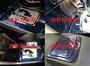 (逸軒自動車)08~12 ALTIS 雷射藍紫飾板 原廠零件CARBON 直接交換 水轉印 九件飾板