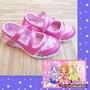 [沅陵商城]#偶像學園 #大女孩 #娃娃鞋 #台灣製造🇹🇼 #專櫃商品 #公司正貨 #現貨不用等