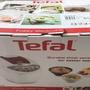 Tefal smart rice/ multi cooker