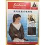 sunbeam 夏繽 電熱毯 柔毛披蓋式電熱毯 熱敷 氣質灰 costco 代購 好市多
