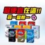 Durex杜蕾斯保險套衛生套 超薄裝12入/盒 現貨