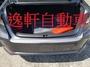 (逸軒自動車) TOYOTA ALTIS 12 專用 寬版銀拉絲 後保桿防滑飾條 防刮板 後護板 不鏽鋼材質